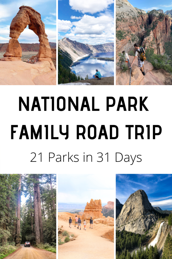 National park family road trip 1