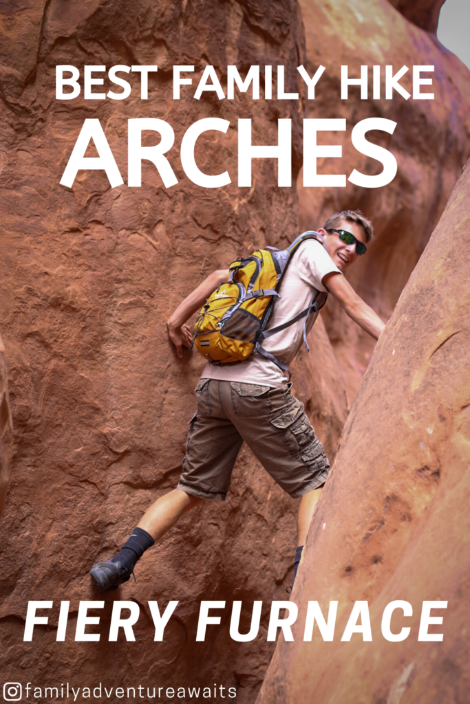 Best family hike arches